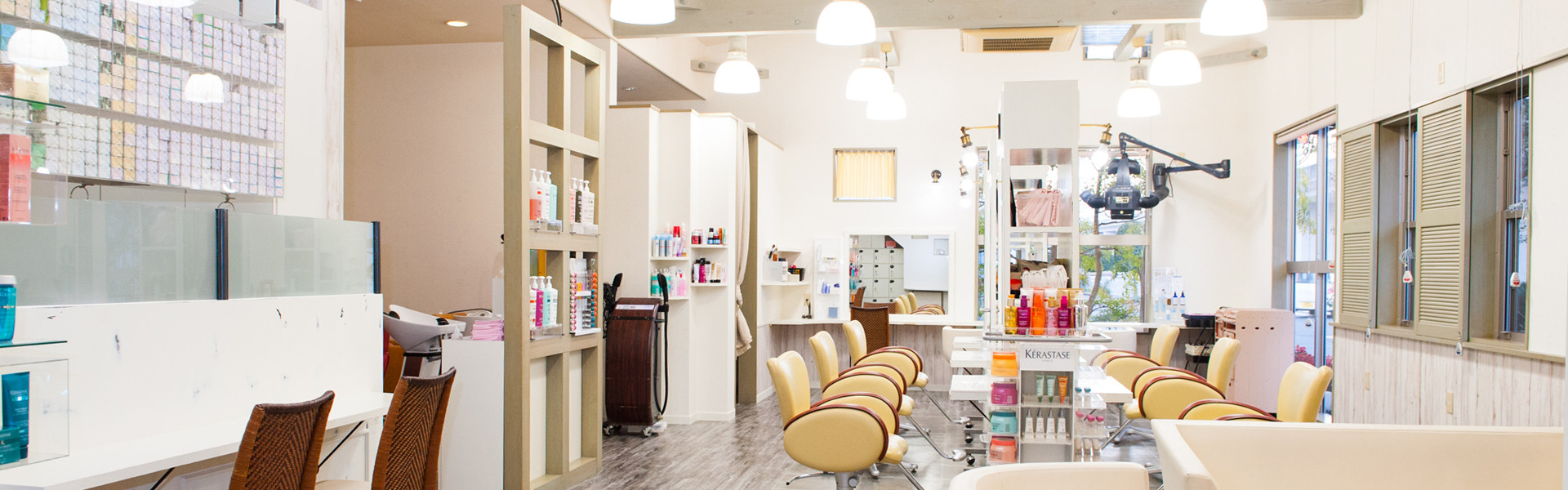 Total Beauty Salon Sugahara