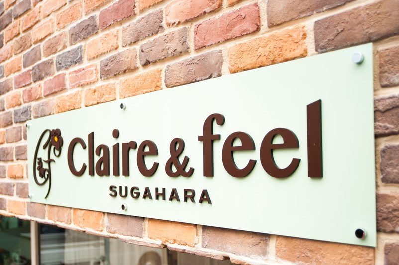 Claire & feel SUGAHARA